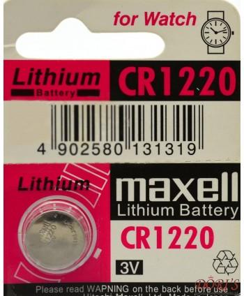 Bateria CR1220